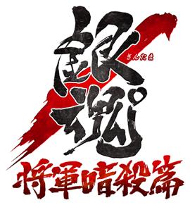 (C)空知英秋/集英社・テレビ東京・電通・BNP・アニプレックス