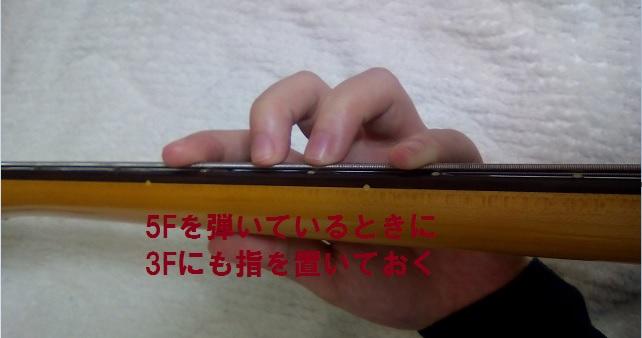 弾き方2-1