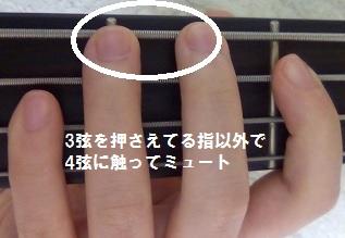 ピック弾き左手2