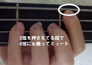 ピック弾き左手