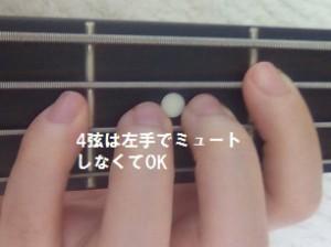 指弾き左手