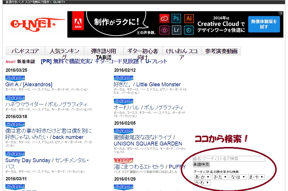 GLNET検索