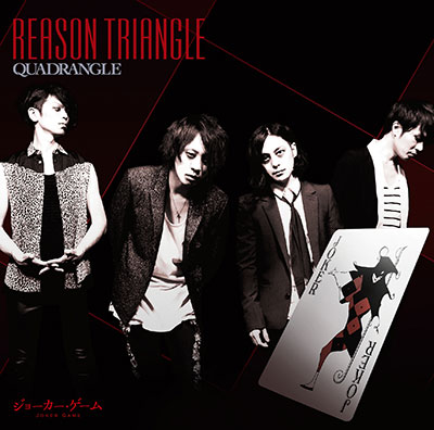 QUADRANGLE「REASON TRIANGLE」