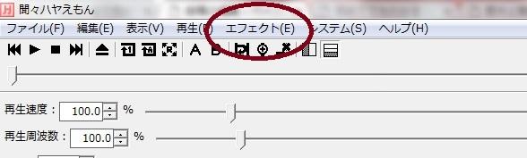 ハヤえもん8_2
