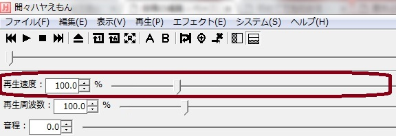 ハヤえもん10_1
