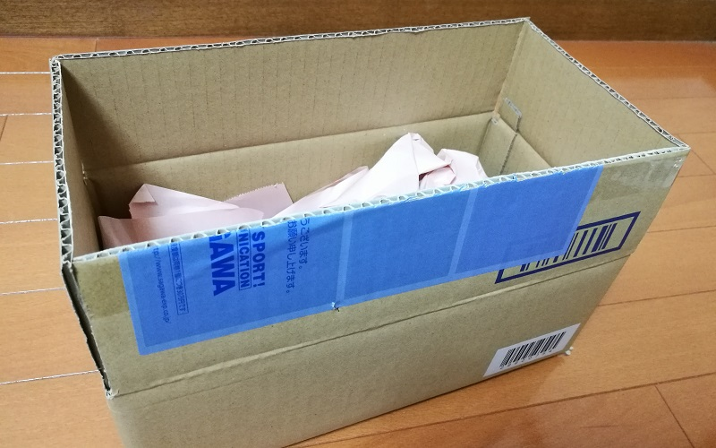 サウンドハウス通販の商品梱包と取り扱いは丁寧なの?検証してみた