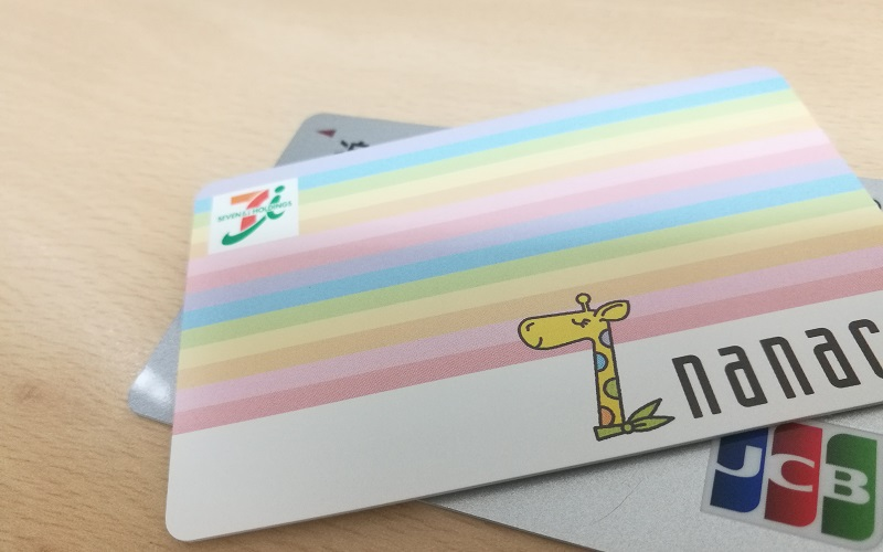 サウンドハウスでJCBクレジットカード払いができるnanaco活用法